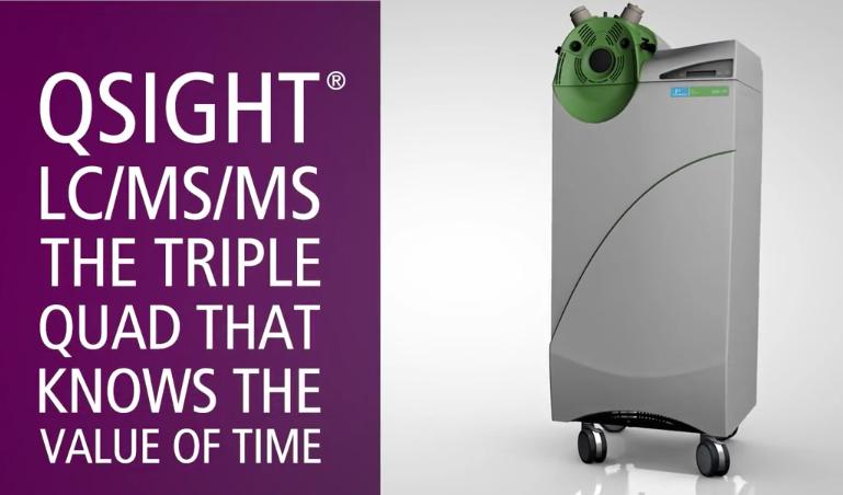 QSight LC/MS/MS三重四极杆液质联用仪